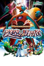 Pokémon: Destino Deoxys