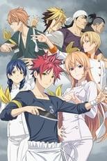Poster anime Shokugeki no Souma: Shin no Sara Sub Indo