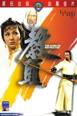 Image The Kung Fu Instructor (Jiao tou) (1979)