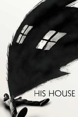 Image His House (2020)
