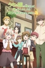 If It's for My Daughter, I'd Even Defeat a Demon Lord: Season 1 (2019)
