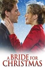 Marié avant Noël