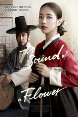 The Sound of a Flower poster