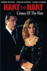 Hart to Hart: Crimes of the Hart (1994) Box Art
