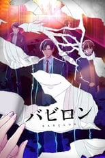 Poster anime Babylon Sub Indo
