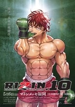 Nonton anime Grappler Baki: Saidai Tournament-hen Sub Indo