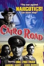Cairo Road (1950) Box Art