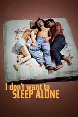 Poster for 黑眼圈