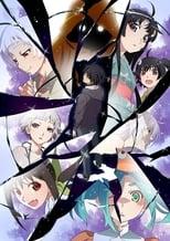 Poster anime Zoku Owarimonogatari Sub Indo