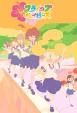 Poster anime Hulaing Babies Sub Indo