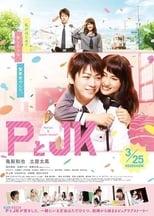 P to JK (Policeman and Me) (2017)