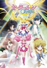 Sailor Moon Crystal: Season 2 (2015)