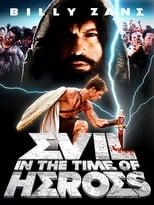 To Kako 2 - Evil 2
