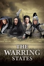 Image The Warring States (2011)