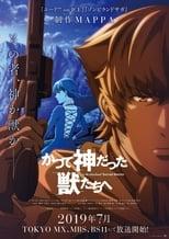 Nonton anime Katsute Kami Datta Kemono-tachi e Sub Indo