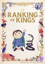Nonton anime Ousama Ranking Sub Indo
