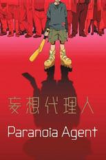 Paranoia Agent: Season 1 (2004)
