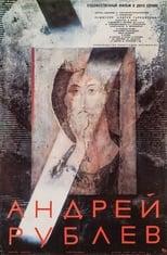 Andrei Rublev (1966) Torrent Legendado