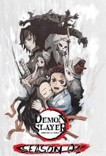Demon Slayer: Kimetsu no Yaiba: Season 1 (2019)