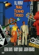 Não Tenho Troco (1990) Torrent Dublado e Legendado