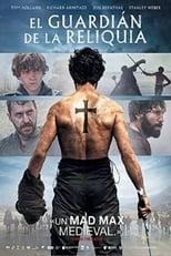 El guardián de la reliquia (2017)