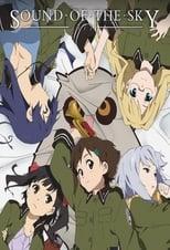 Poster anime So Ra No Wo ToSub Indo