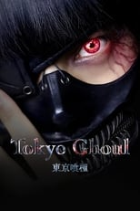 Poster for Tokyo Ghoul