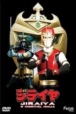 Jiraiya, O Incrível Ninja 1ª Temporada Completa Torrent Dublada e Legendada