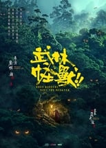 Wu lin guai shou (2018) Torrent Legendado