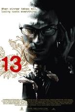 13 Beloved