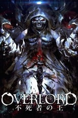 Image Overlord The Undead King | Netflix (2017) ราชันอมตะ