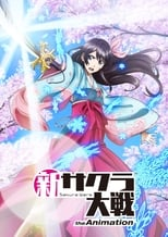 Poster anime Shin Sakura Taisen the Animation Sub Indo