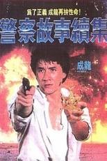 Police Story 2: Codinome Radical (1988) Torrent Legendado