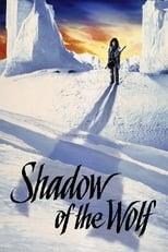 Schatten des Wolfes