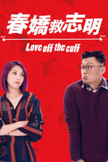 Poster for Love Off the Cuff