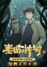 Nonton anime Tomb Raider's Chronicles: Qinling Sacred Tree Sub Indo