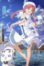 Poster anime Aria The NaturalSub Indo
