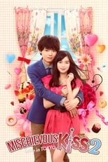 Poster anime Itazura na Kiss – Love In Tokyo 2 Sub Indo