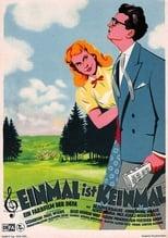 Einmal ist keinmal (1955)