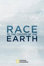 Race to the Center of the Earth Image