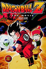 Dragon Ball Z: Dead Zone Movie