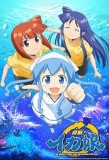 Poster anime Shinryaku!? Ika MusumeSub Indo
