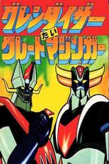 UFO Robot Grendizer vs Great Mazinger