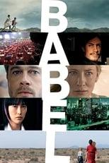 Filmposter: Babel