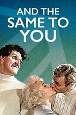 And The Same To You (1960) Box Art