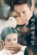 VER Mr. Sunshine (2018) Online Gratis HD