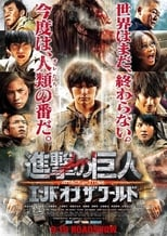 Shingeki no kyojin: Endo obu za wârudo (2015) Torrent Legendado