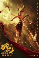 Ne Zha zhi mo tong jiang shi (2019) Torrent Legendado