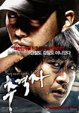 Image The Chaser – Copoiul (2008)