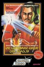 Die grausame Rache der Shaolin